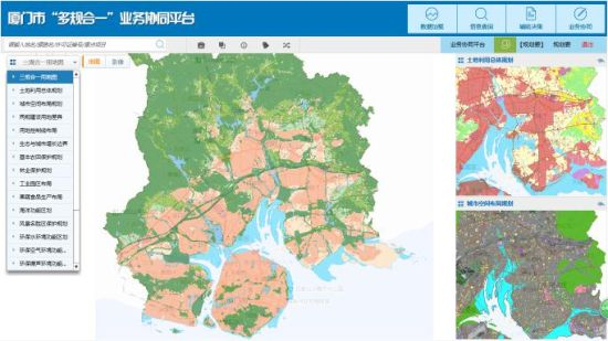 风景区规划作业排版