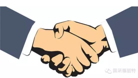 2016年12月3日,国采金控董事长张利先生抵京,同鸿蕴集团董事长武文彬先生进行会谈,双方针对未来更好地致力于邮币卡电子盘产业发展进行探讨并达成共识,最终签署双边深度战略合作意向书。 会上,双方针对当前阶段所面临的挑战和机遇做出深度剖析。在中国,邮票、钱币的收藏一直拥有着广泛和深厚的群众基础。在国家大力扶持和推动互联网+文化的宏观背景下,以邮币卡电子盘投资领域为代表的文化投资势必将成为国内外资本市场的新宠。回顾邮币卡电子盘的发展历程,在曲折中摸索前进应是行业人士共同坚持的方向。双方将共同致力于邮币卡产业
