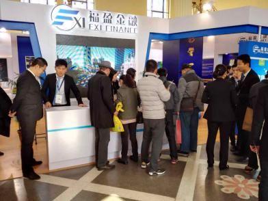 届上海理财博览会