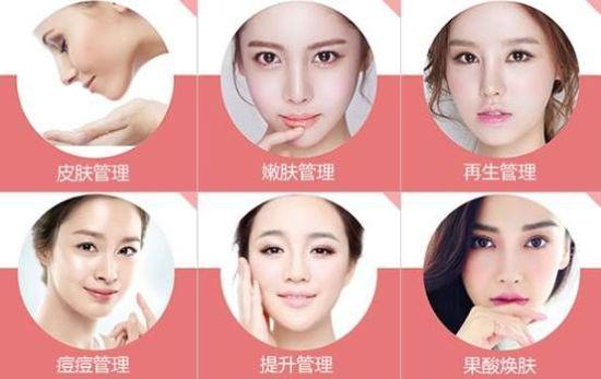 --> 如今空气质量变差,长时间的手机电脑辐射,增加了皮肤问题出现的几率,人们开始重视肌肤的健康保养。韩国皮肤管理凭借安全有效的特点受到众多女性热捧。市场对专业皮肤管理师的大量需求,为皮肤管理培训机构创造了有利的发展条件。 皮肤管理是一个系统全面的美容项目,对培训机构的要求很高。杭州韩绮绣文化创意有限公司继打造国内知名MAGE国际韩式半永久教育中心之后,再次引进国际权威庆熙美学召香韩国皮肤管理系统,成立S庆熙美学召香杭州校区,为学员带来先进的韩国皮肤管理技术。  全套系统引进,学得更全面 专业的皮肤管理