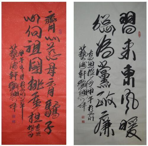 《遥望新长城,实现中国梦》,这一幅作着眼于风神骨气而弃绝妍美的追求