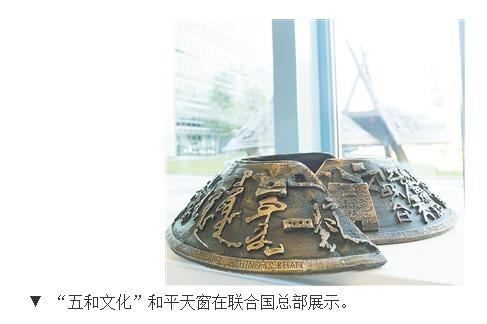 """他的主旨演讲""""五和文化与中国梦"""",短短20分钟,获得了全场四次热烈的"""