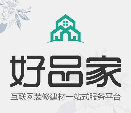 logo logo 标志 设计 矢量 矢量图 素材 图标 550_475