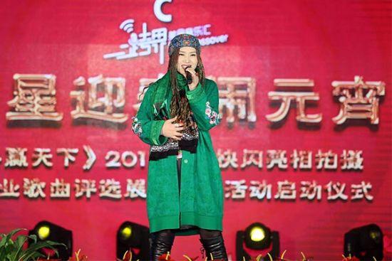 歌曲《红尘情歌》演唱者 蒋珊倍