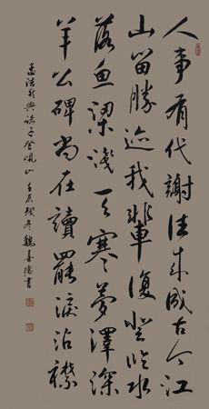 年鉴》《中国书画家润格集图片