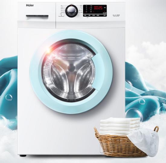 海尔滚筒式洗衣机 EG8012B29WI 既然是滚筒式洗衣机我们自然要从洁净度与稳来说,海尔滚筒式洗衣机 EG8012B29WI最大的优势就是消毒洗!在正常的洗涤前进行预洗,贴身衣物或是毛绒布偶玩具先进行深层次消毒,再进行全面清洗,让细菌与污渍达到彻底的清除。这是最基本的要求,再者,最怕的就是二次污染,如污渍、细菌、皮屑、毛线被洗衣桶吸收后无法完全排除,造成残留的二次污染非常可怕,还要隔段时间就亲自动手清洗一次,这是让许多消费者烦恼的事情。这款海尔滚筒式洗衣机在技术上解除了后患,通过310米/秒高
