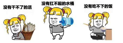 汉子可爱卡通图片