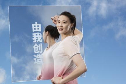 惠若琪桌面壁纸张均甯阿迪达斯-惠若琪桌面壁纸