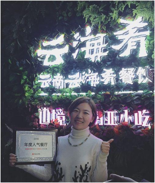 天津,上海,深圳,广州,南京六大城市开店,近年来云海肴的人气及业内的
