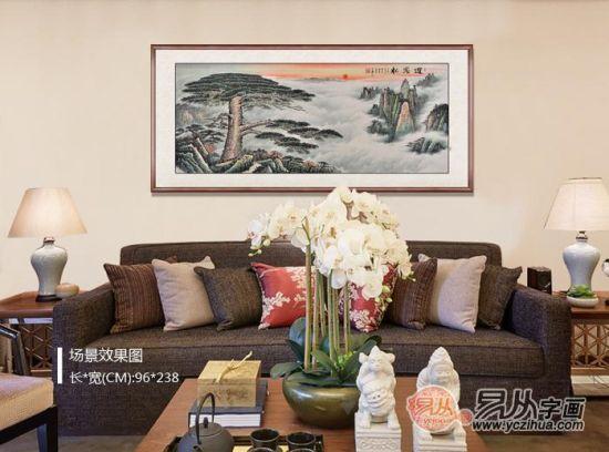 广迎四海 蒋伟写意客厅山水画作品《黄山迎客松》作品来源:易从网