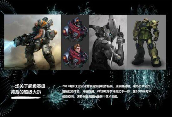 最强攻略,深圳设计周未来七天精彩大放送!