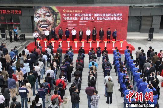 (刘鸿鹤刘浩)由中国摄影家协会,安徽省总工会,中国中铁四局集团有限公