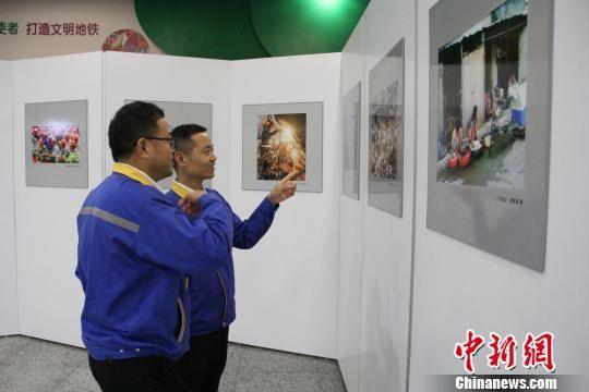 地铁集团工人参观摄影展 刘鸿鹤 摄