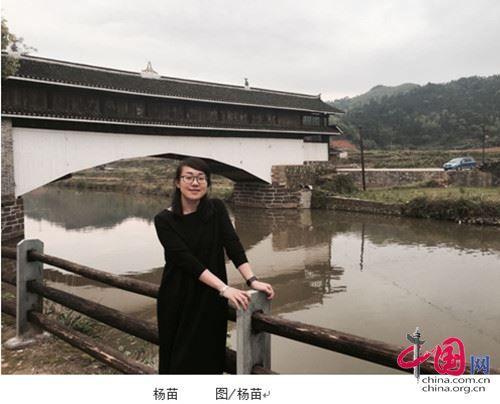 80后侗族女孩杨苗:千丝万缕五彩线织出侗锦新世界