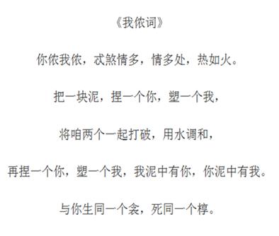 中国曲谱网妻子曲谱