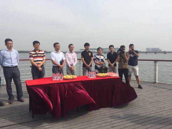 """天津优倍达科技有限公司受邀参加 """"2017金海湖&正和岛"""