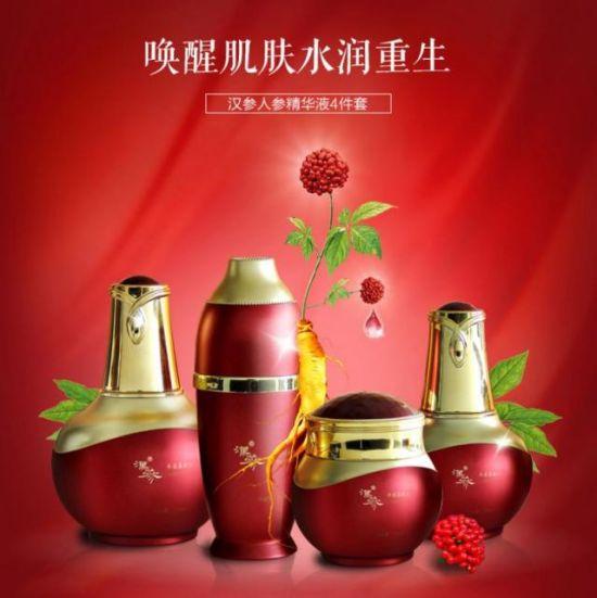旗下益盛汉参系列化妆品产品畅销海内外,赢得广大客户的信赖和厚爱