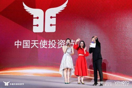 衣邦人受邀参加厦门首届中国天使投资节