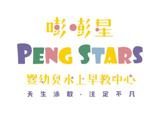 logo logo 标志 设计 矢量 矢量图 素材 图标 550_392