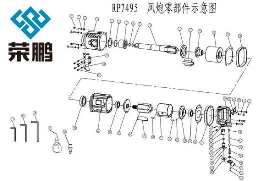 电路 电路图 电子 原理图 550_363