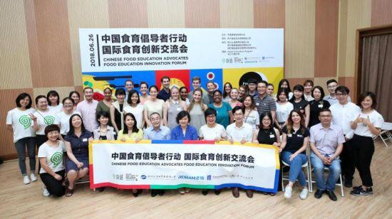 中国青年报 程鸿鹤