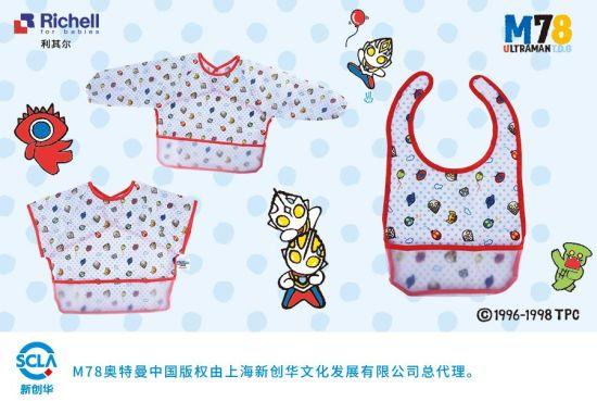 儿童餐具还有m78奥特曼防水反穿衣(长袖),(短袖)彩色奥特曼卡通图案