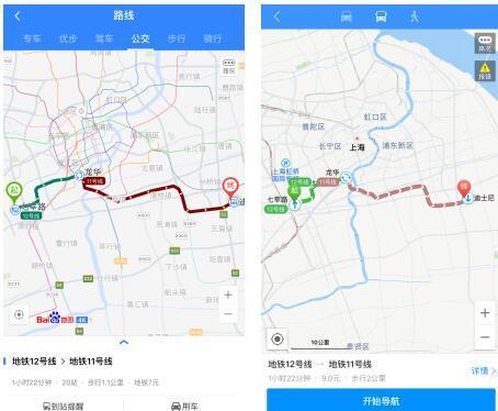 0时代 高德地图vs百度地图公交导航谁更_中