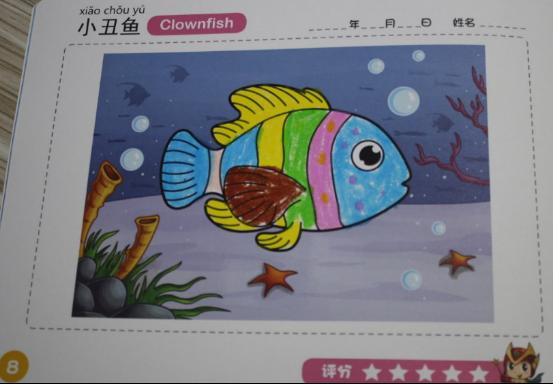 快乐涂鸦绘本目前有4册,分别是童话王国,动物世界,交通旅行,海洋探秘.