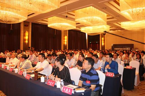 中国信息协会通用航空分会,富盎得集团,中国马来西亚国际友好协会