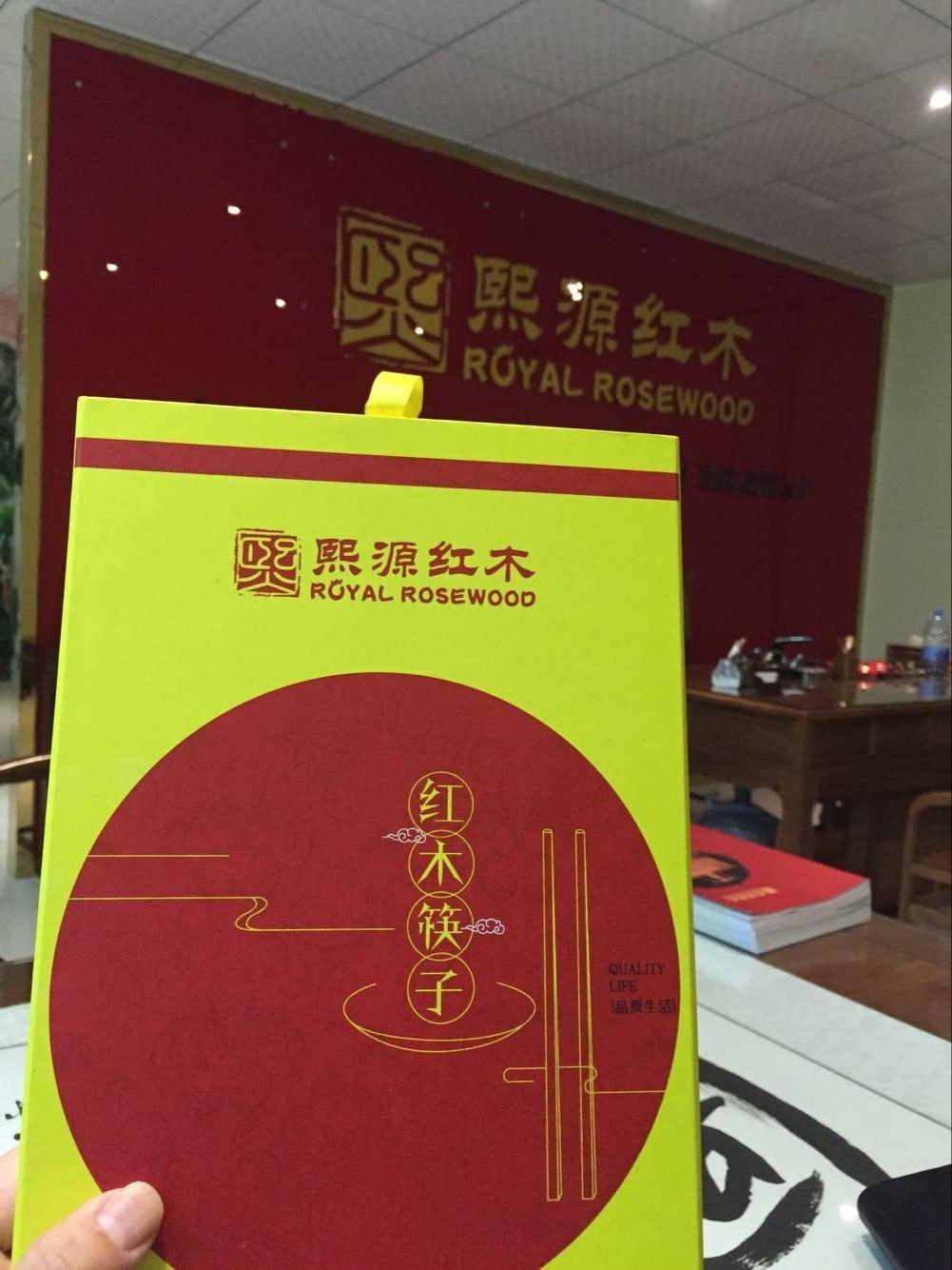 麻城高档红木家具品牌