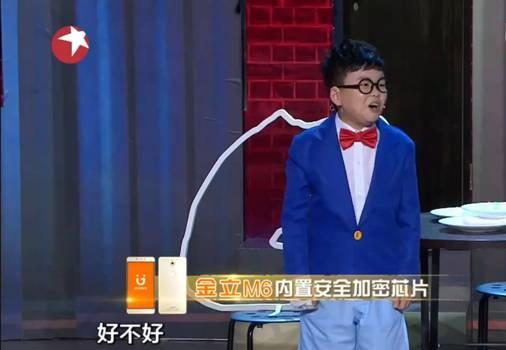金立《笑傲江湖》复赛超级续航 德云弟子入围决赛