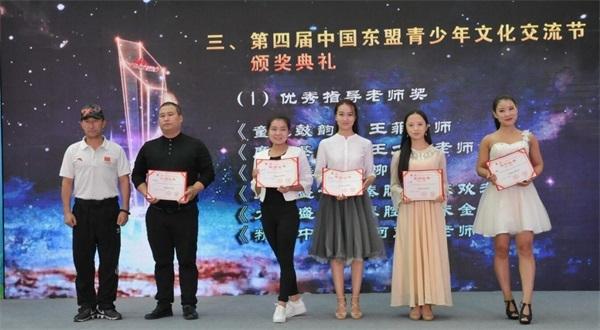 cctv2017少年中国梦全国青少年春晚陕西优秀节目甄选举办