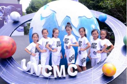 获得中国少儿模特等级证书后方可报名参与大赛.