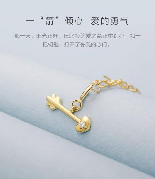 "VV创业学员曹婷作品在知名电商平台""小米有品""闪亮上线!"