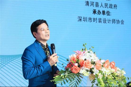 深圳市时装设计师协会会长周世康讲话
