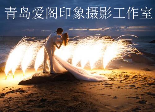 婚纱照巨献【爱阁印象】青岛婚纱摄影哪家好三亚厦门前十名工作室