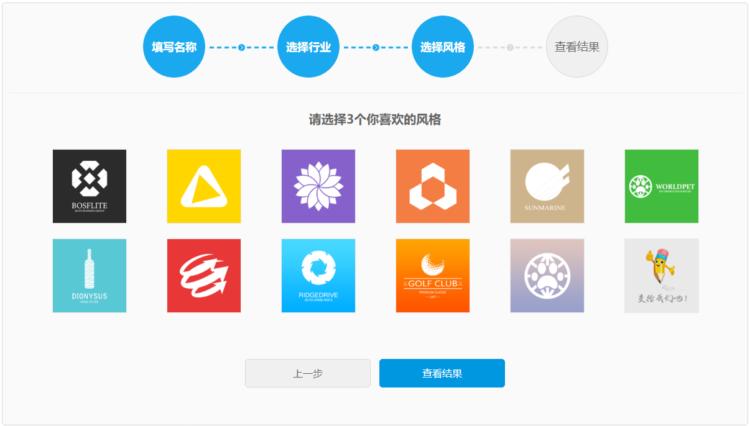 企幫手公司logo設計,免費的logo在線制作網站