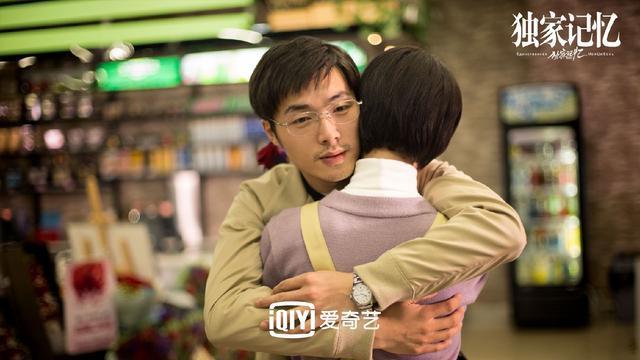 《独家记忆》开播在即 张超李婷婷演绎理工男文科女的超甜练爱