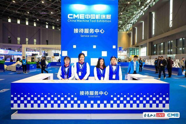 2019CME中国18luck.com展的创新、突破与蜕变