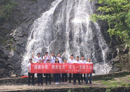 渭南市临渭区鸿鹤谷