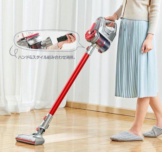 家庭清洁难上加难?快接受家用手持吸尘器的暴击吧!