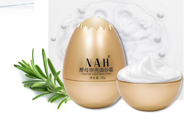 给予肌肤补水呵护,蛋蛋面膜什么牌子好