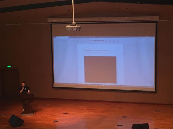 大鸡巴哒�y��_2019年全国大学生信息安全竞赛创新实践能力赛(华北赛