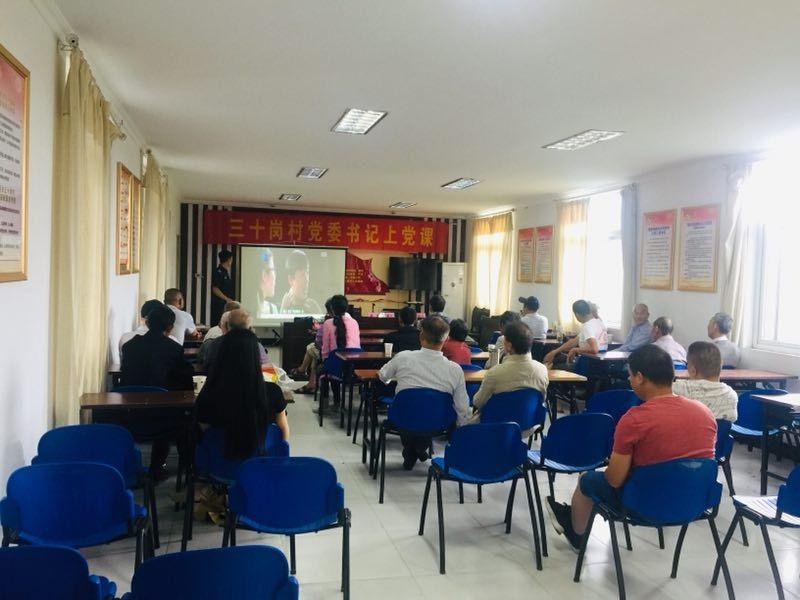 三十岗村开展消防安全知识讲座