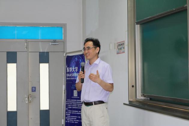 阳光社区与东华大学BAAS区块链实验室达成区块链培训合作协议!