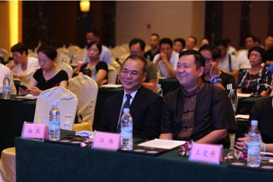 数字经济与产业转型升级专题研讨会暨中科数权运营启动大会举办