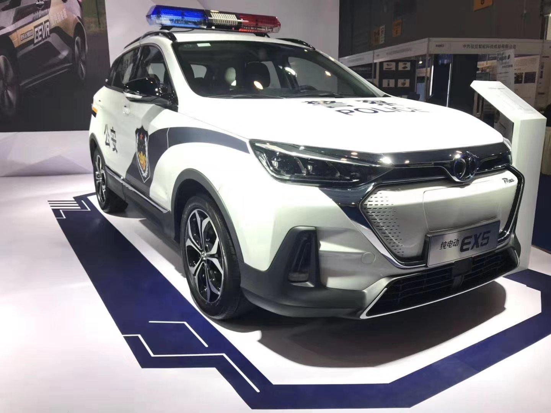 发力警用车市场 北汽新能源携达尔文智能军团亮相警博会