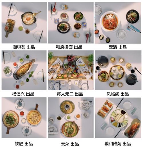 民以食为天万达广场万味榜美食启动v广场8月17日评选利雅得美食图片