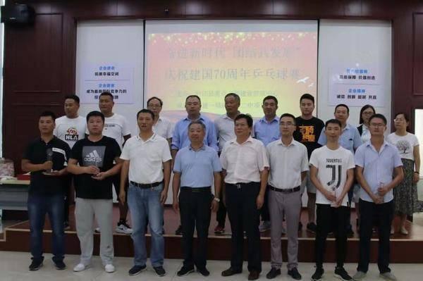 中建一局庐江新二中项目部联谊友好单位开展兵乓球赛活动
